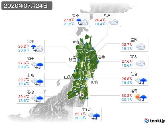 東北地方(2020年07月24日の天気