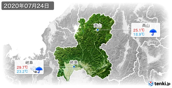 岐阜県(2020年07月24日の天気