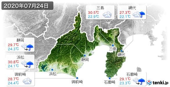 静岡県(2020年07月24日の天気