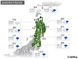 2020年07月25日の東北地方の実況天気