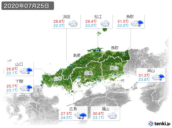 中国地方(2020年07月25日の天気