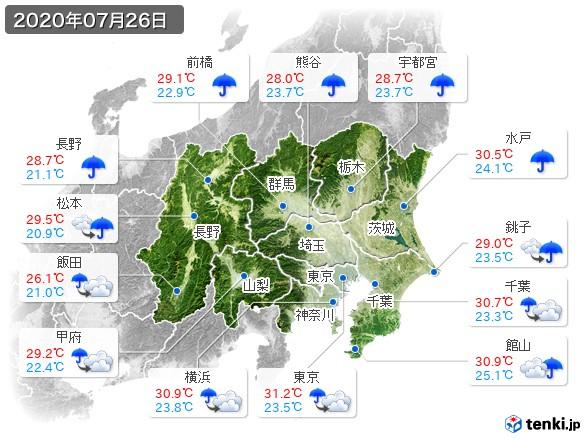 関東・甲信地方(2020年07月26日の天気