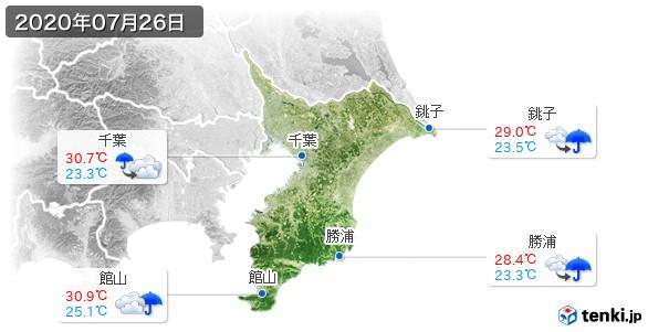 千葉県(2020年07月26日の天気
