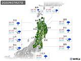 2020年07月27日の東北地方の実況天気