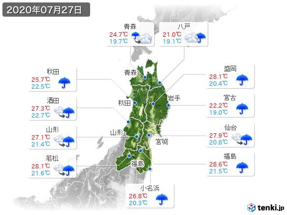 東北地方(2020年07月27日の天気