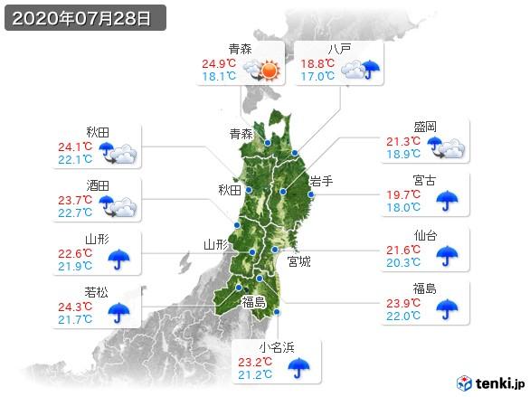 東北地方(2020年07月28日の天気