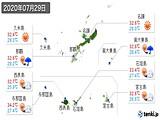 2020年07月29日の沖縄県の実況天気