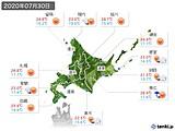 2020年07月30日の北海道地方の実況天気