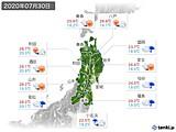 2020年07月30日の東北地方の実況天気