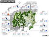 2020年07月30日の関東・甲信地方の実況天気