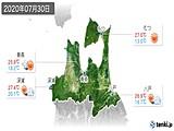 2020年07月30日の青森県の実況天気
