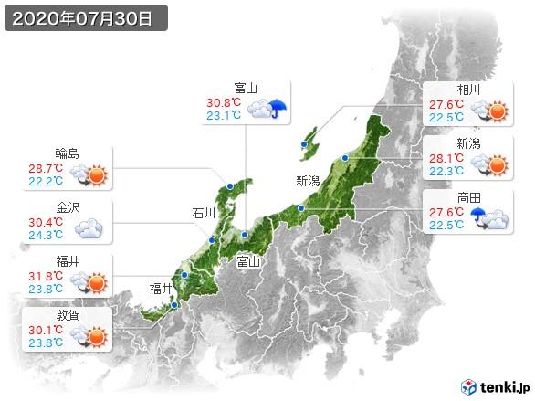 北陸地方(2020年07月30日の天気