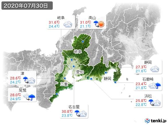 東海地方(2020年07月30日の天気