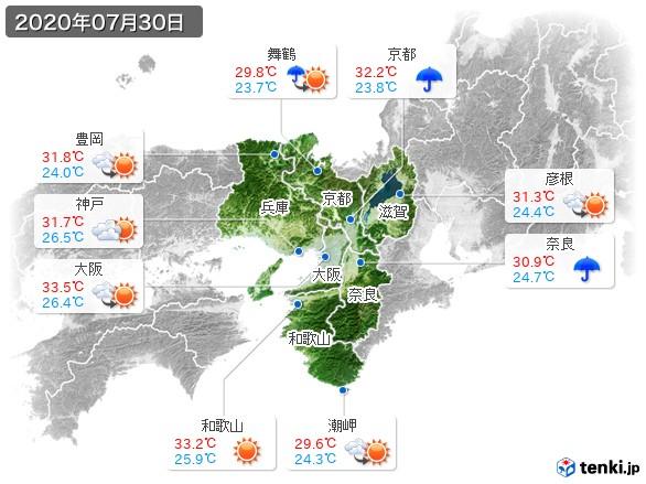近畿地方(2020年07月30日の天気
