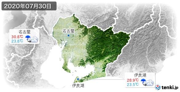 愛知県(2020年07月30日の天気