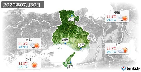 兵庫県(2020年07月30日の天気