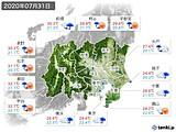 2020年07月31日の関東・甲信地方の実況天気