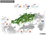 2020年07月31日の中国地方の実況天気