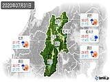 2020年07月31日の長野県の実況天気