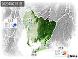 2020年07月31日の愛知県の実況天気
