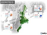 2020年07月31日の三重県の実況天気