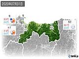 2020年07月31日の鳥取県の実況天気