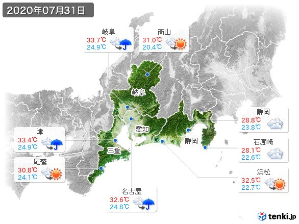 東海地方(2020年07月31日の天気