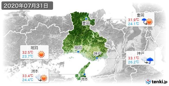 兵庫県(2020年07月31日の天気