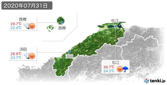 島根県(2020年07月31日の天気