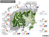 2020年08月01日の関東・甲信地方の実況天気