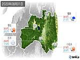 2020年08月01日の福島県の実況天気