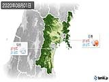 2020年08月01日の宮城県の実況天気