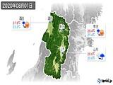 2020年08月01日の山形県の実況天気