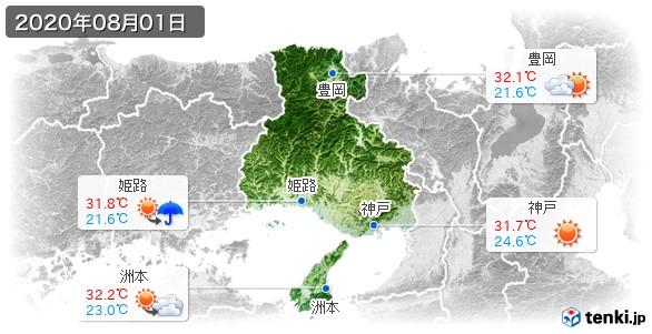 兵庫県(2020年08月01日の天気