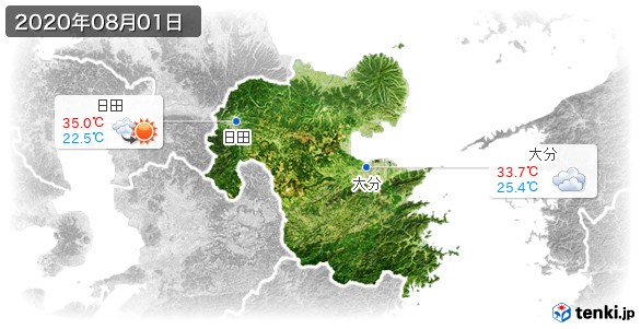 大分県(2020年08月01日の天気