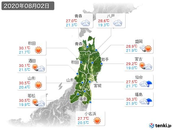 東北地方(2020年08月02日の天気