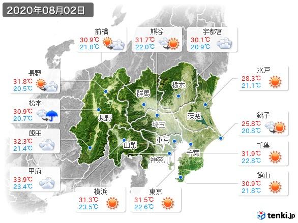 関東・甲信地方(2020年08月02日の天気