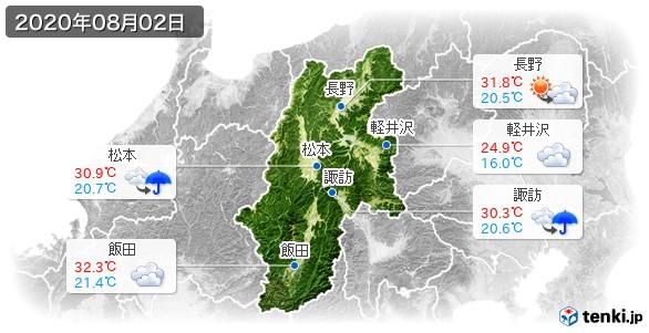 長野県(2020年08月02日の天気