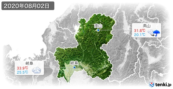 岐阜県(2020年08月02日の天気