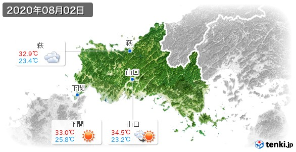 山口県(2020年08月02日の天気