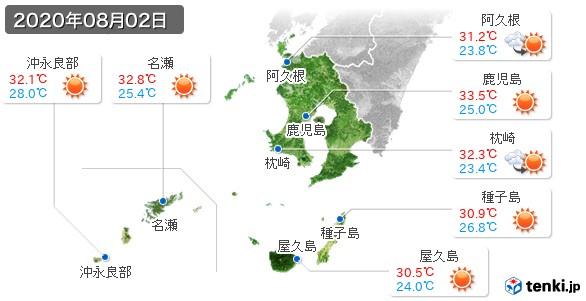 鹿児島県(2020年08月02日の天気