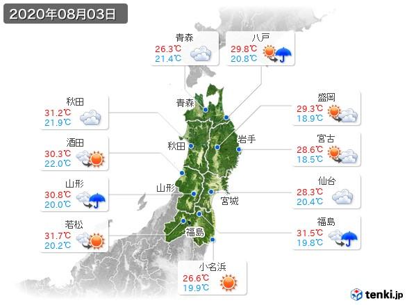 東北地方(2020年08月03日の天気