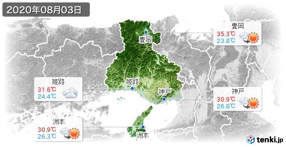 兵庫県(2020年08月03日の天気