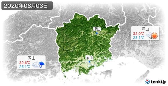 岡山県(2020年08月03日の天気