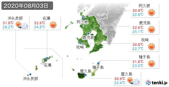 鹿児島県(2020年08月03日の天気