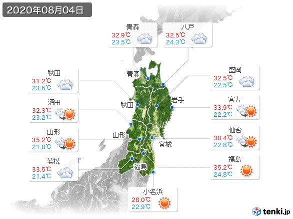 東北地方(2020年08月04日の天気