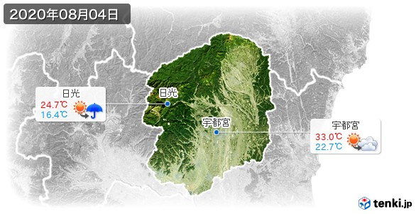 栃木県(2020年08月04日の天気