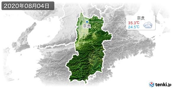 奈良県(2020年08月04日の天気