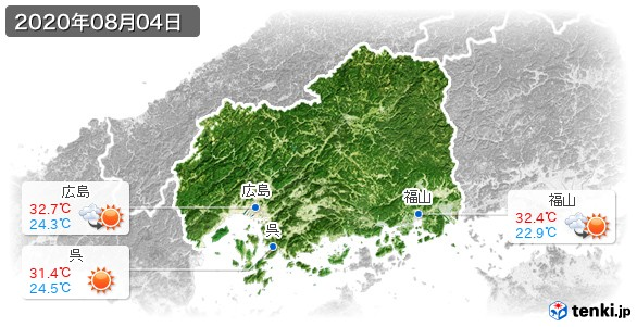 広島県(2020年08月04日の天気