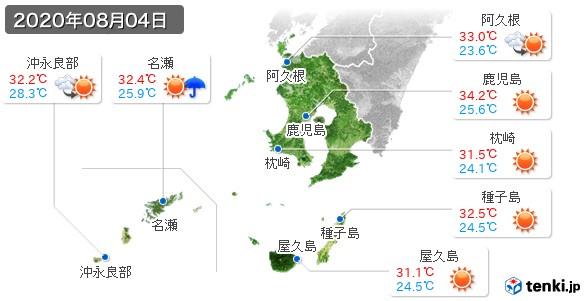 鹿児島県(2020年08月04日の天気